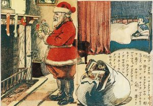 A Japanese representation of Father Christmas