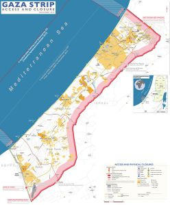 Gaza Strip. © 2014 Wikimedia Commons.